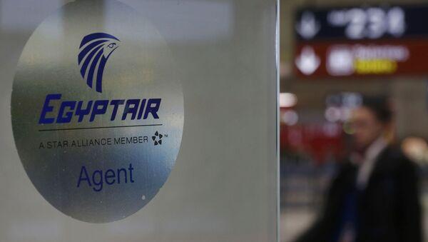 EgyptAir - Sputnik France