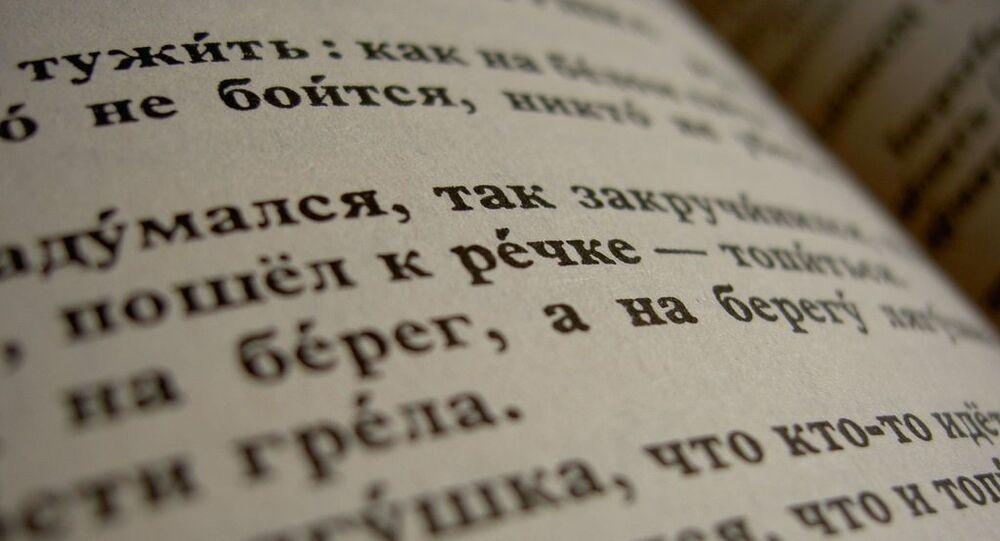 manuel russe