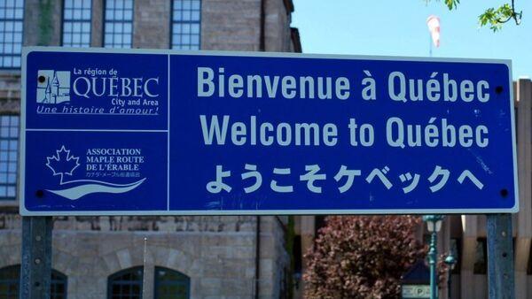 Québec - Sputnik France