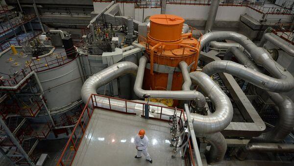 La centrale nucléaire Beloyarskaya dans la région de Sverdlovsk - Sputnik France