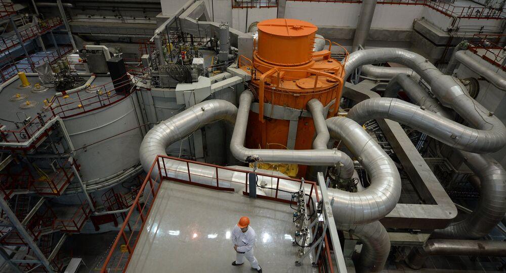 La centrale nucléaire Beloyarskaya dans la région de Sverdlovsk