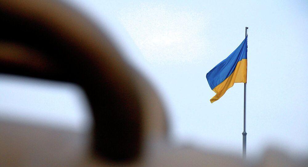 drapeaux de l` Ukraine