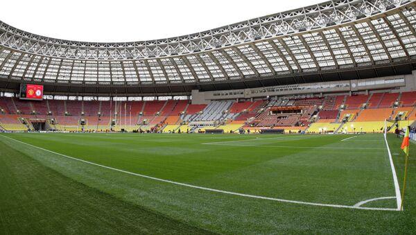 Pas de fans ukrainiens à l'Euro 2016? - Sputnik France