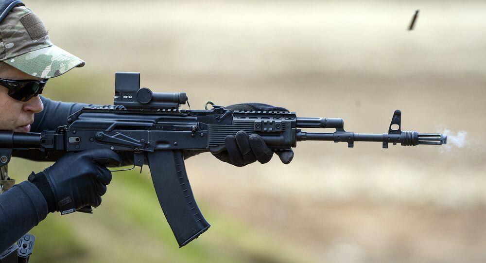 Fusil d'asssaut AK-47M