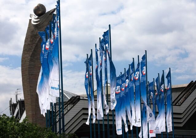 Forum de Saint-Pétersbourg