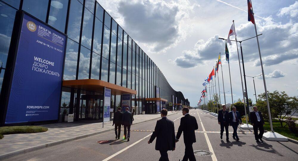 Forum économique international (SPIEF 2016) ouvre ses portes à Saint-Pétersbourg le 16 juin