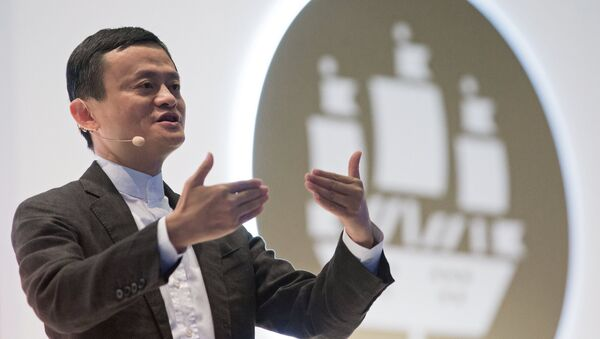 Jack Ma, fondateur d'Alibaba - Sputnik France