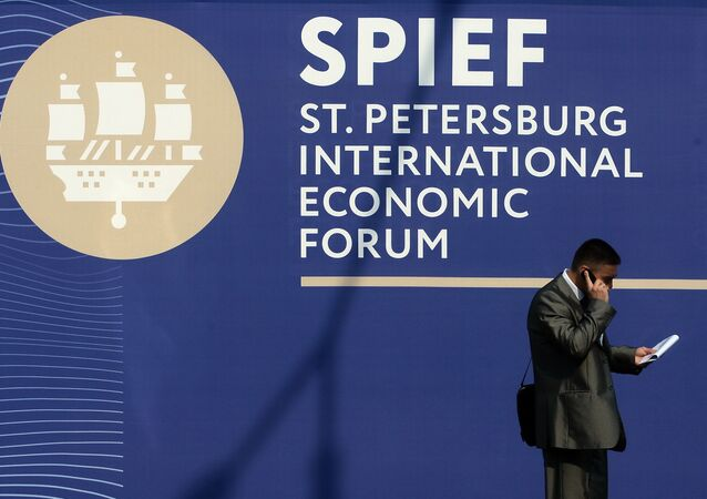 Forum économique de Saint-Pétersbourg (SPIEF 2016)