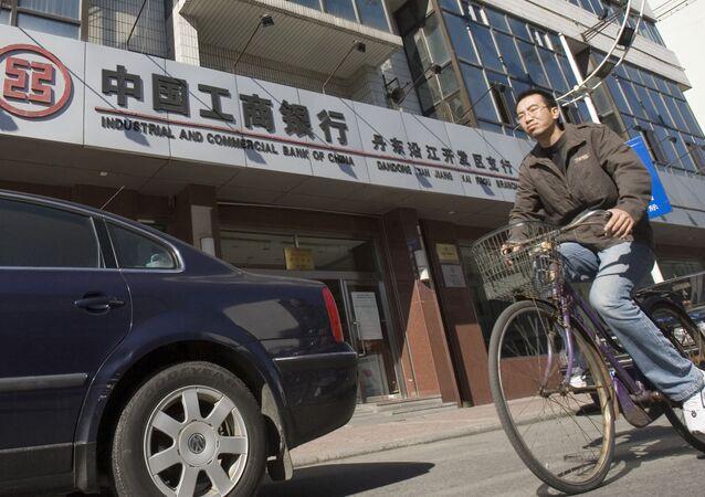 Vélib version chinoise: 57.000 euros pour 20 minutes de vélo