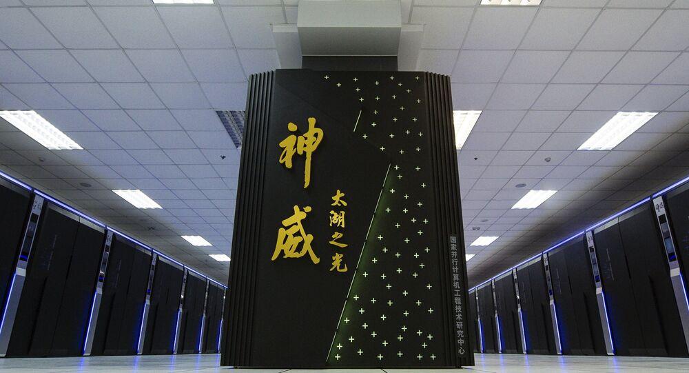 Sunway TaihuLight, le nouveau supercalculateur chinois le plus puissant du monde