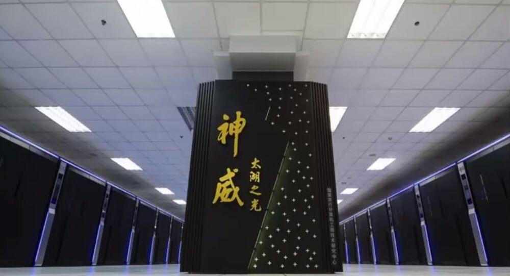 le superordinateur le plus puissant au monde