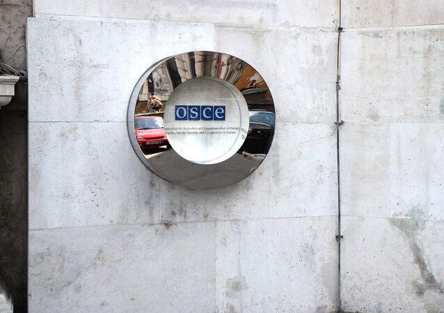 OSCE headquarters, Vienna