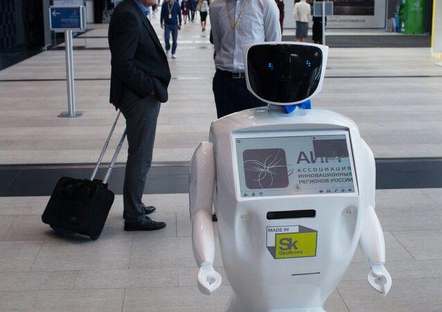 robot Promorobot