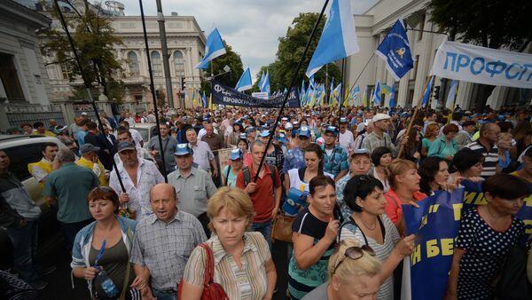 Manifestation contre l'augmentation des prix des services publics à Kiev - Sputnik France