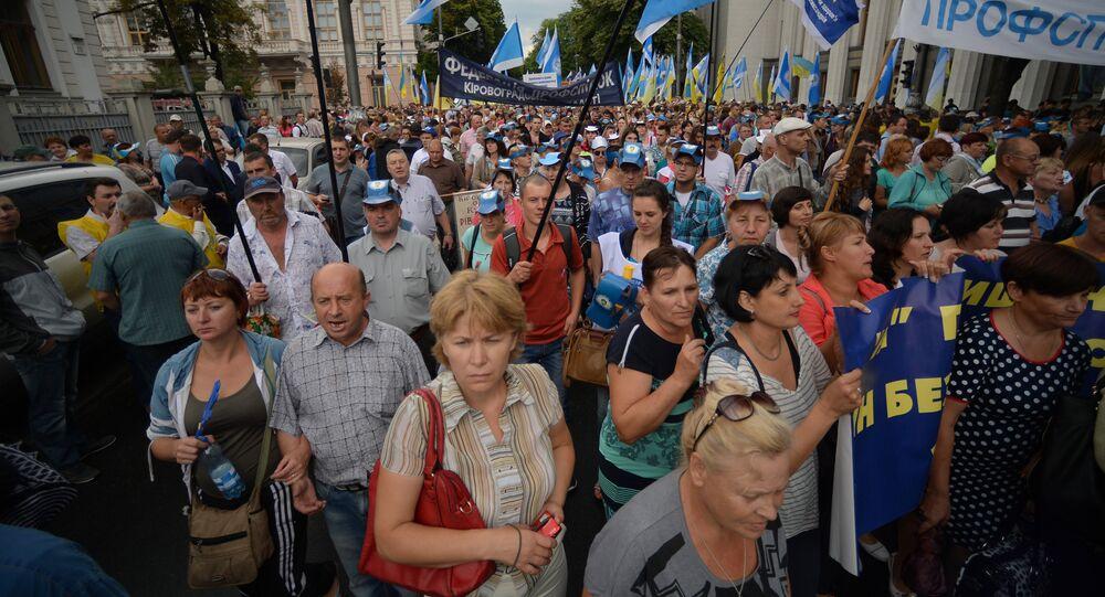Manifestation contre l'augmentation des prix des services publics à Kiev