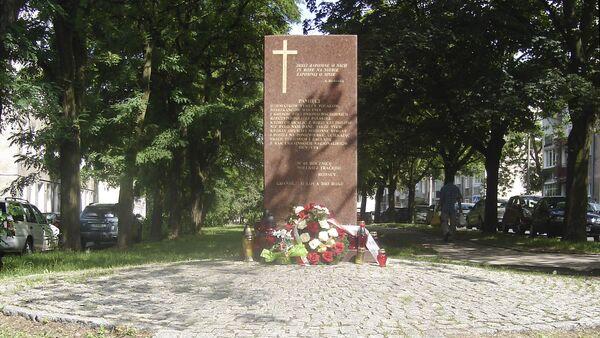 Gdansk. Le monument aux Polonais victimes des massacres de Volhynie - Sputnik France