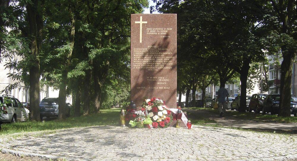 Gdansk. Le monument aux Polonais victimes des massacres de Volhynie