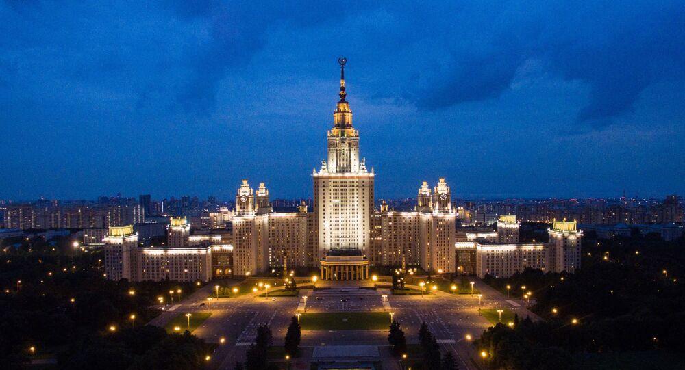 Université d'État Lomonossov de Moscou