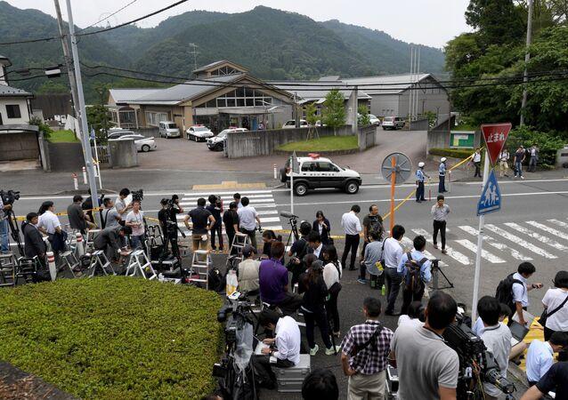 Place d'une attaque au couteau à Sagamihara, Japon