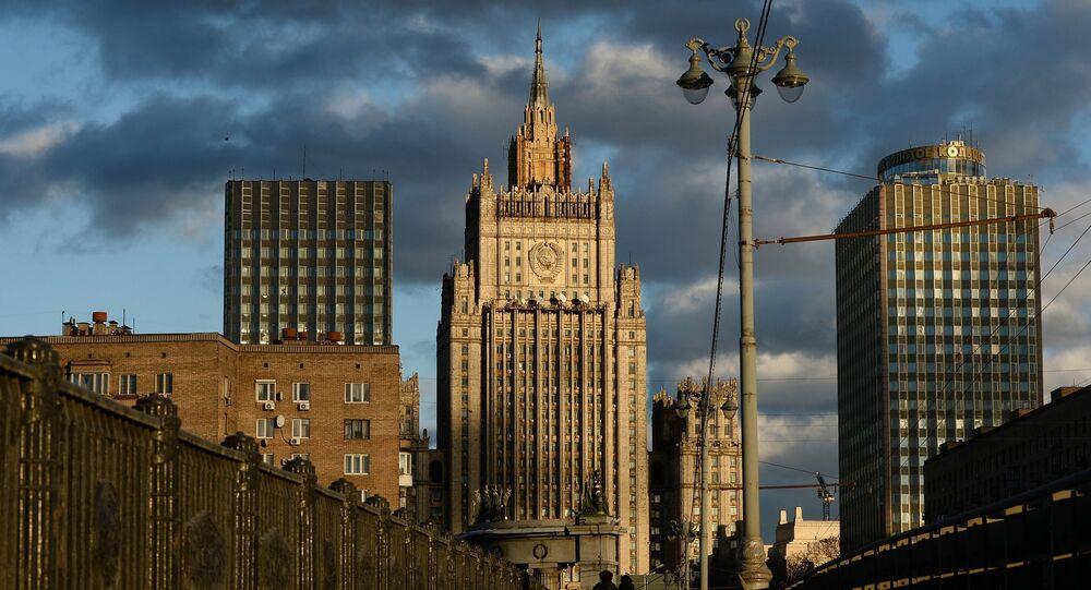 bâtiment du ministère des Affaires étrangères