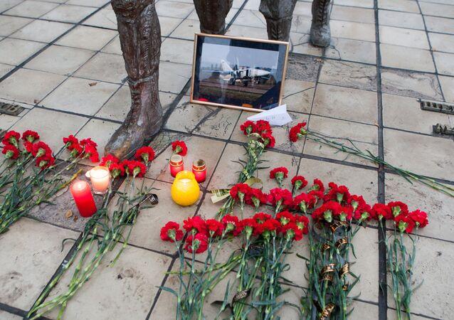 Su-24 russe abattu en Turquie