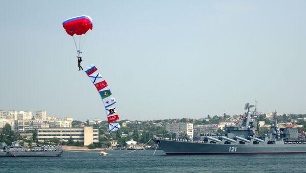 le Jour de la marine à Sébastopol - Sputnik France
