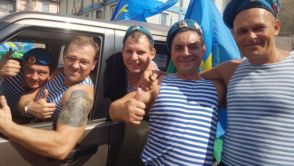 Le 2 août, la journée où la virilité bat son plein en Russie - Sputnik France