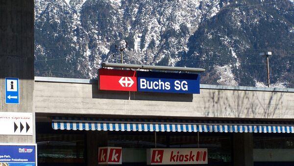 Suisse: un homme attaque des passagers dans un train - Sputnik France