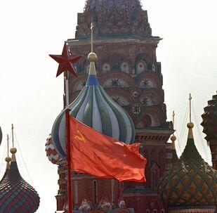 Le drapeau de l'URSS