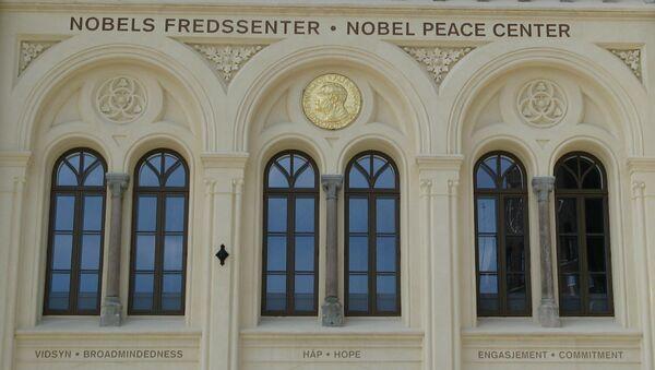 Centre Nobel de la Paix à Oslo - Sputnik France
