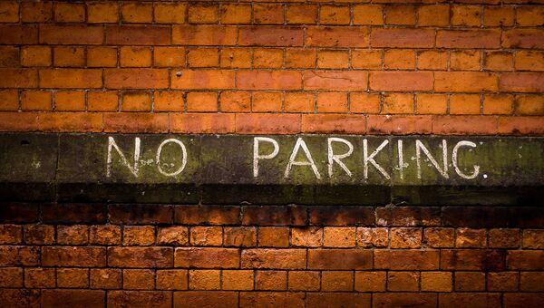 No Parking - Sputnik France