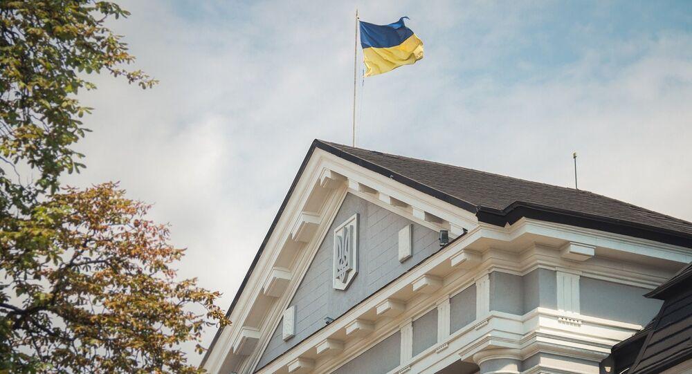 Le bâtiment du gouvernement russe du service de sécurité d'Ukraine