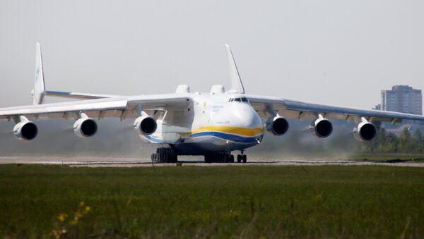 Le cargo An-225 Mriya - Sputnik France