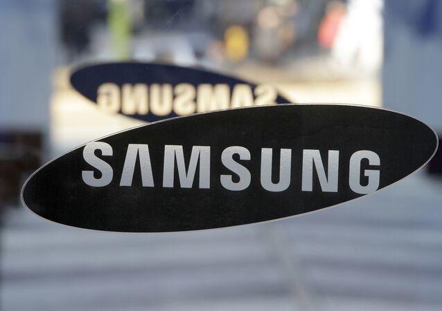Un logo de Samsung