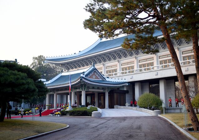 La Maison Bleue, la résidence et le bureau du président de la Corée du Sud située à Séoul.