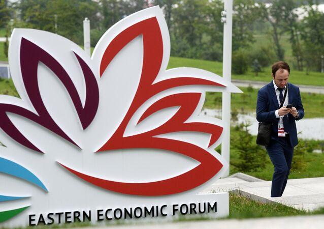 Le Forum économique oriental se déroule à Vladivostok les 2 et 3 septembre