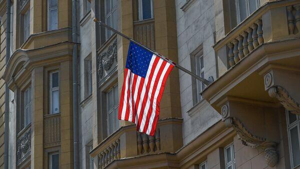 Drapeau américain en berne - Sputnik France