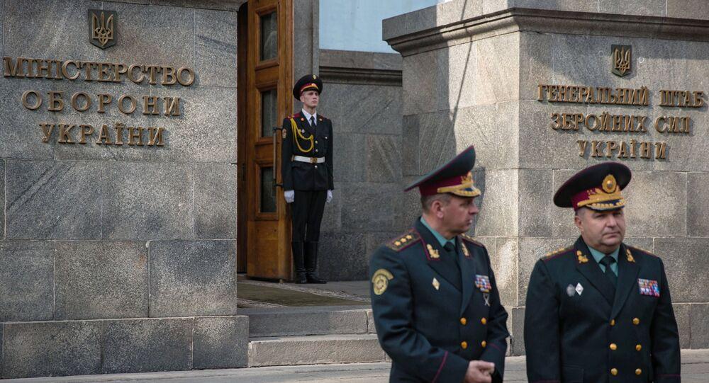 Ministère ukrainien e la Défense