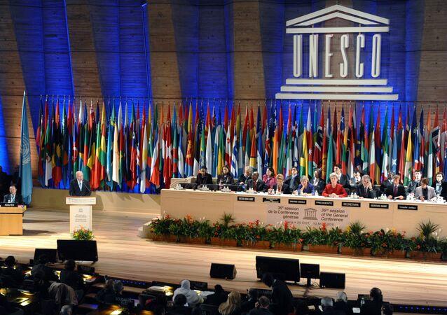 L'emblème de l'UNESCO. Archive photo