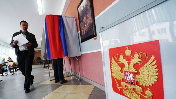 Предварительное голосование за кандидатов от партии Единая Россия, выдвигаемых на выборы в Госдуму - Sputnik France
