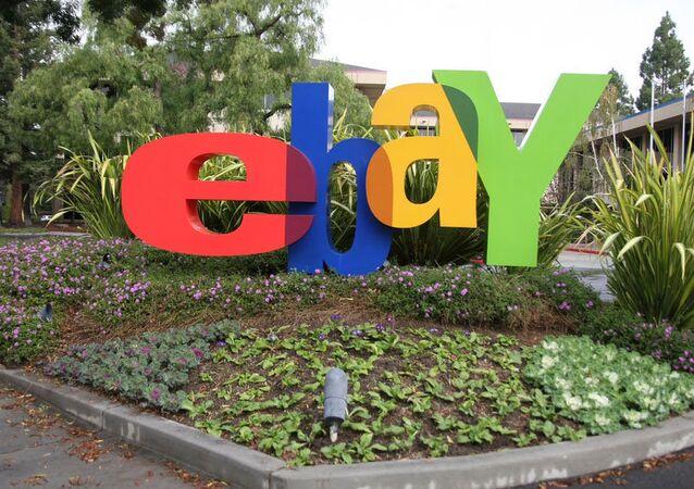 Logo d'eBay