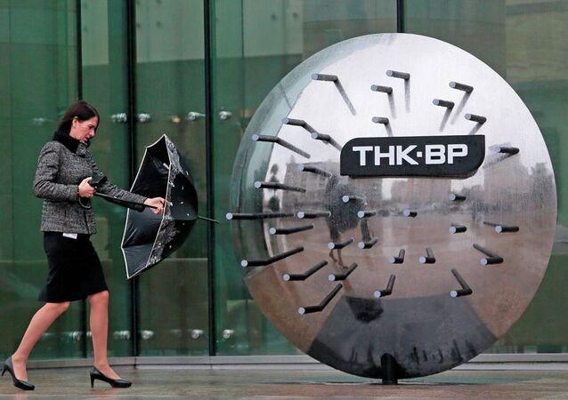 Siège de la compagnie BP Russian Investments Ltd, Moscou