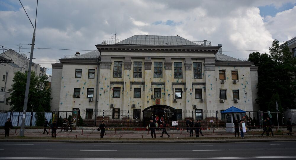 Ambassade de Russie à Kiev (archives)