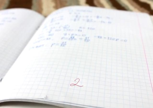 Une astuce soviétique: comment effacer une mauvaise note sur du papier
