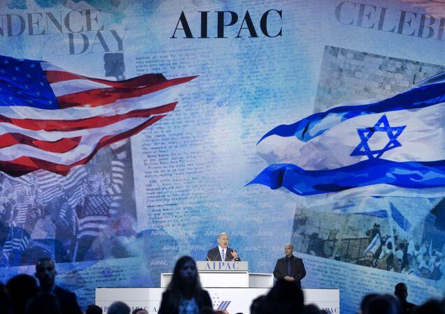 Le Comité américano-israélien aux Affaires publiques (AIPAC)