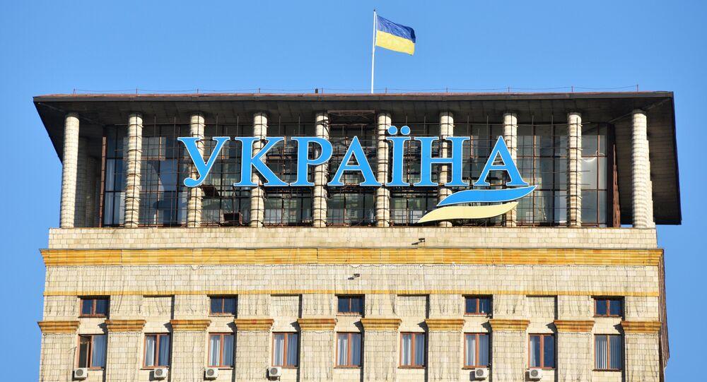 Cities of the world. Kiev