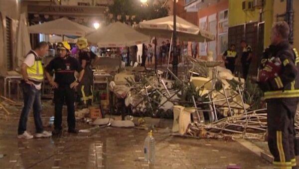 Lieu de l'explosion à Velez-Malaga, en Espagne - Sputnik France