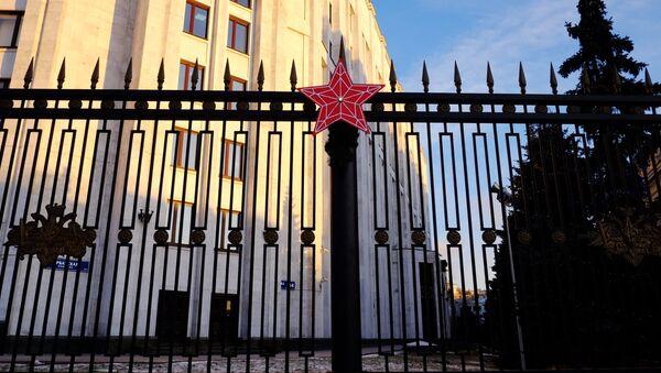 Russian Defense Ministry - Sputnik France