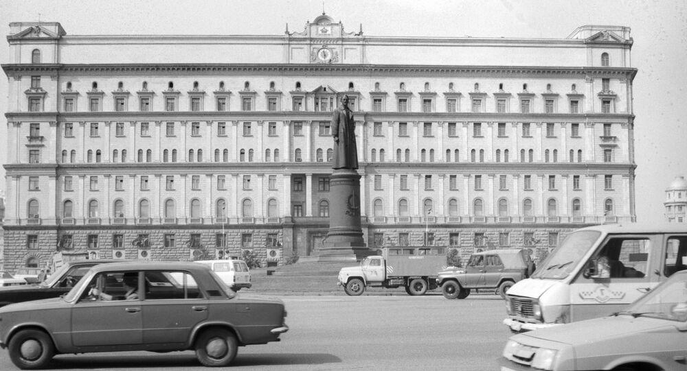 Le siège du KGB à Moscou