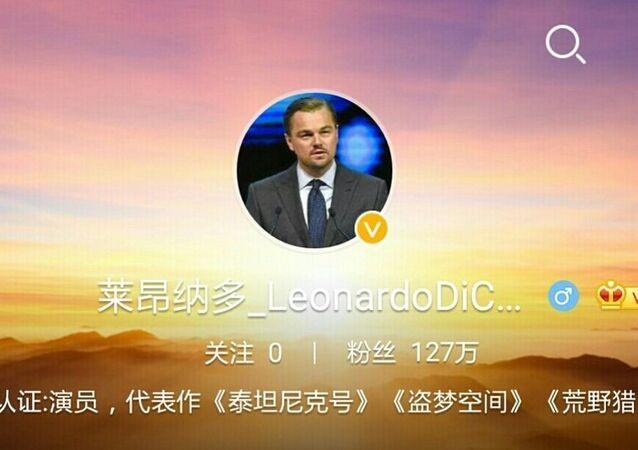 Leonardo DiCaprio a créé un compte sur le plus grand réseau social chinois Weibo